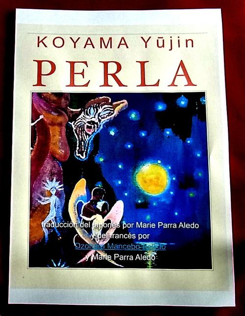 Yujin_koyama
